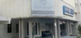 Kidney Center